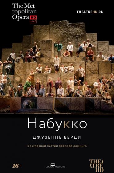 TheatreHD. Набукко (русские субтитры)