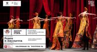 TheatreHD. Золотая маска: Ромео и Джульетта
