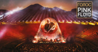 David Gilmour: Live At Pompeii