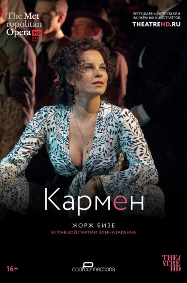 TheatreHD: Кармен (рус.субтитры)