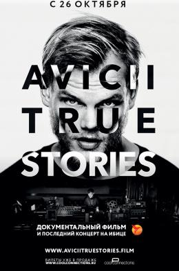 TheatreHD: Avicii: True Stories (рус.субтитры)