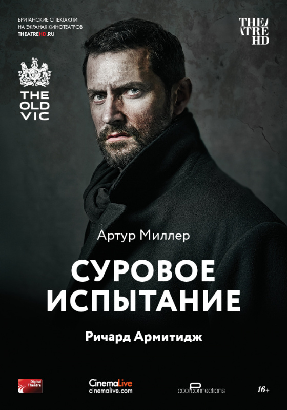 TheatreHD. The Old Vic: Суровое испытание (рус.субтитры)
