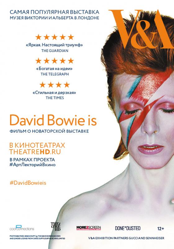 АртЛекторийВкино: David Bowie is (рус.субтитры)