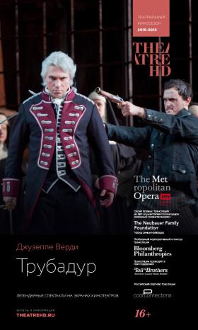 TheatreHD. MET: Трубадур (рус.субтитры)