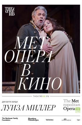 TheatreHD. Луиза Миллер (рус.субтитры)