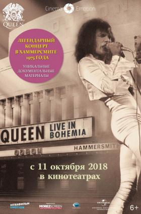 Queen: Live in Bohemia