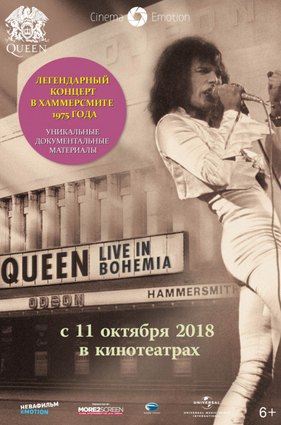 Queen: Live in Bohemia