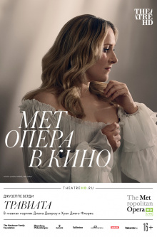 TheatreHD. MET: Травиата (рус.субтитры)