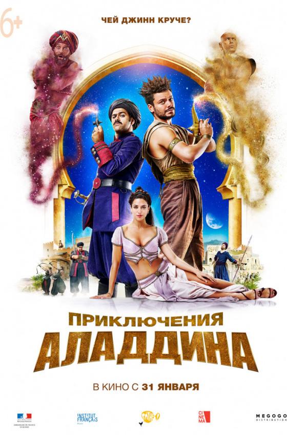 Афиша кино краснодара киномакс где купить билеты в театре