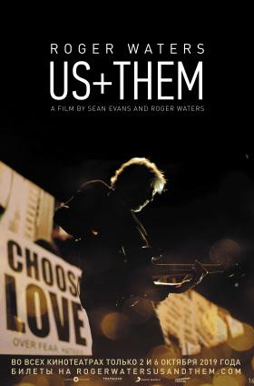Концерт Roger Waters US+THEM