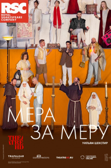 TheatreHD: RSC: Мера за меру (рус. субтитры)