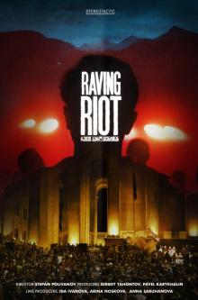 Beat Weekend 2019. Raving Riot: Рейв у парламента