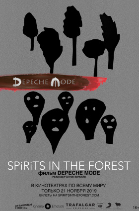 Концерт Depeche Mode: Spirits in the Forest (рус. субтитры)