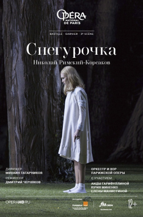 Opera national de Paris: Снегурочка