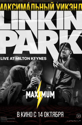 Linkin Park - Road to Revolution (субтитры)