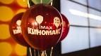 «Киномакс IMAX Астрахань». Нам 1 год!