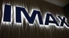 Сеть кинотеатров Киномакс открыла первый IMAX в Рязани