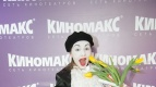 "8 марта в ""Киномакс"" (Тандем)"