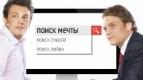 """""""Стартап"""" - бизнес-премьера в КИНОМАКС"""