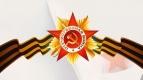Киномакс-Тамбов поздравляет с Днем Победы и приглашает ветеранов в кино!