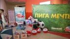 Премьера «Лига мечты» в «КИНОМАКС-Тандем»