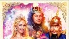 """13 августа состоится премьера фильма """"Тайны четырех принцесс"""""""