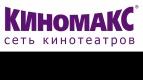 Отмечаем День Российского Кино!