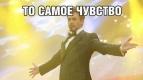 """25 января ПОДАРОК для всех студентов от  """"КИНОМАКС"""""""