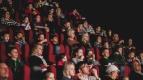 Специальная цена на билеты в кино 28 ноября