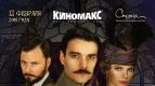 Премьера фильма «Контрибуция» в Перми