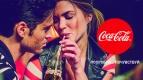 Выиграй призы от Coca-Cola!