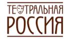 Театральный март в Киномакс-Аура