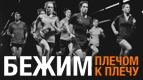 Казанский марафон 2016 — ПРОВЕРЬ СЕБЯ!