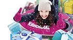 """Акция """"Зима подарков"""" в Киномакс!"""