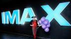 Фотоотчет со дня рождения киноцентра Киномакс-MAX!