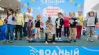 3 июня «День защиты детей» с «Киномакс-Водный».