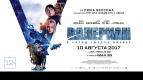 """""""Велериан и город тысячи планет"""" от легендарного Люка Бессона в IMAX 3D"""