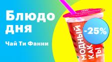 «Киномакс» предложит начос и холодный чай со скидкой