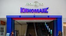 Аренда помещений в Киномакс Галерея-Краснодар