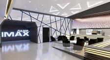 «Киномакс» с огромным экраном IMAX открыли в ТРК «Каширская Плаза»