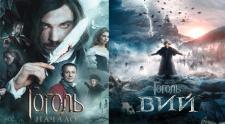 «Киномакс-Южный» и «Киномакс-Тандем» приглашает на марафон киносериала: Гоголь. Начало и Гоголь. Вий.