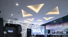 Московский «Киномакс-Титан» приглашает в кино за 199 и 299 рублей
