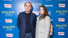 11 октября гости кинотеатра «Киномакс» увидели премьеру фильма «Вечная жизнь Александра Христофорова» (12+) на неделю раньше.