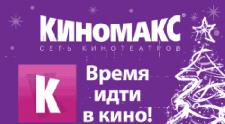 """Акция """"Счастливое место"""" в декабре!"""
