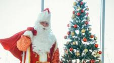 Приглашаем на встречу с Дедом Морозом!!!
