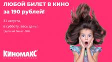 """Акция """"Субботник"""""""