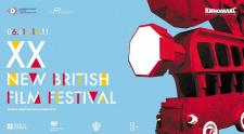 20-й фестиваль «Новое британское кино»