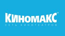 """График работы кинотеатров сети """"Киномакс"""" в новогодние праздники"""
